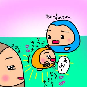 あ!にーちゃんだ!