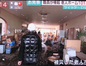東山紀之さんと長野県と長野県防災Twitterと