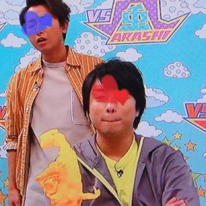 大野智画伯はカンガルーが得意で翔♪吉村さんは大ちゃんが大好き!そして今夜はハピバでーす♪