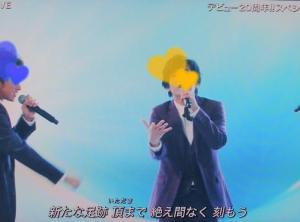 何があっても笑っていよう!大野智さん。あなたの笑顔の時間が増えますように…FNSの歌声最高でした