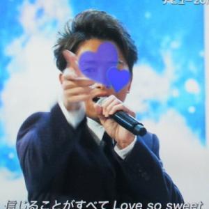 光をありがとう。福岡嵐5x20。大野智さん挨拶。休止後も僕のこと…思っててください。191206
