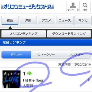 オリコンミュージック2日連続1位「Hit the floor』歌手、大野智の名前と歌が溢れる世界