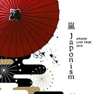 嵐Japonism再燃!ジャニーさんも喜んでくれたライブ/大野智さんは11日☆LIFE!平成S…