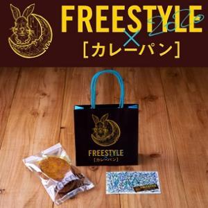 智のカレーパン屋さん in 原宿 オープン決定!大野智個展『FREESTYLE2020』開催記念