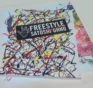 相沢友子さんのインスタ…大野智さん個展FREESTYLE2020の感想が素敵・・・