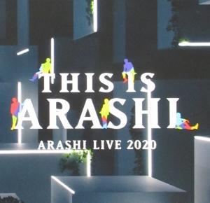 This is 嵐LIVE☆コンサートパンフを「Goods App」でかざして!動く嵐(←遅っ)