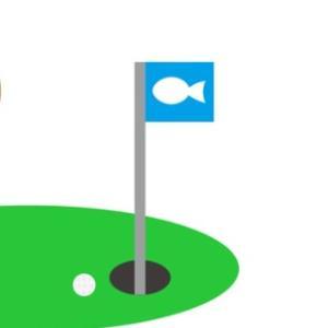 大野智さんに、わたしがここまでハマったのは/(佐藤)浩市パパにちょっと教わったの、パターゴルフ