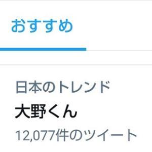 智くんに会えたような幸せな朝♪櫻井翔MC 東京2020オリンピックデイリーハイライト7/28