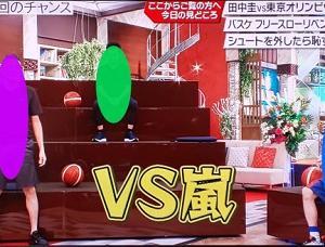 松兄ぃの「VS嵐」みたいにドキドキ♪TOKIOカケル&最新タレントパワーランキング、智くんも!