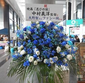 第24回小津安二郎記念・蓼科高原映画祭 有観客イベントの中止と短編映画コンクールオンライン表彰式