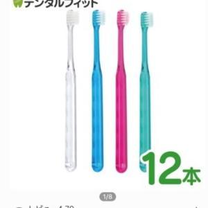 犬用歯ブラシが、只今大特価!