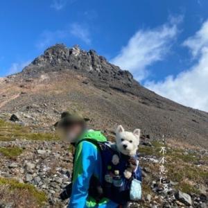 ② 【犬と旅行】那須へ紅葉狩り (茶臼岳ーひょうたん池へ編)
