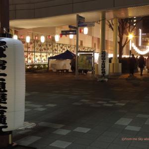 ちば富士見屋台横丁