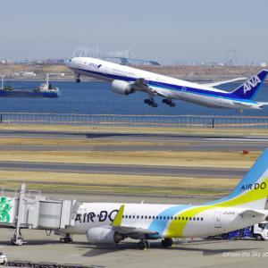 羽田空港C滑走路