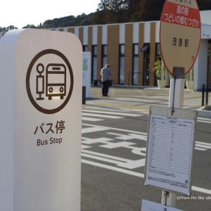 道の駅のバス停