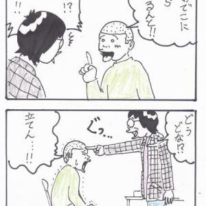 指先だけで・・・