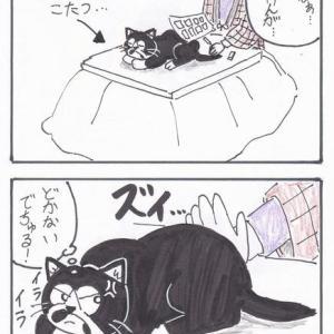 動かないでちゅる!!