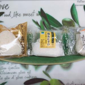 コンビニ3社の「塩おにぎり」を食べ比べ!究極のおにぎりはどれか?