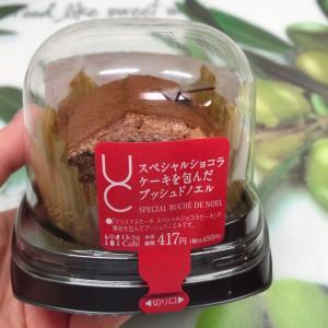 7千円のケーキを450円で試食?ローソンの渾身のブッシュドノエル