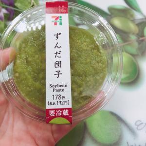 【レビュー】セブンで仙台の銘菓「ずんだ団子」が食べられる!