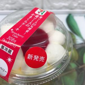 【レビュー】セブンイレブン「かまくらケーキ」が今年も降臨しました!