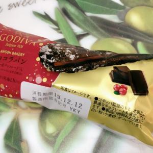 ローソン&GODIVA「ショコラパン」は温めると満足度が増大!