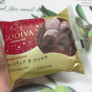 ローソン × GODIVA「タルトトリュフ オ ショコラ」実食!