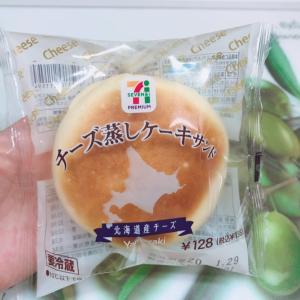 【レビュー】セブンイレブン「チーズ蒸しケーキサンド」隠れた名作誕生!