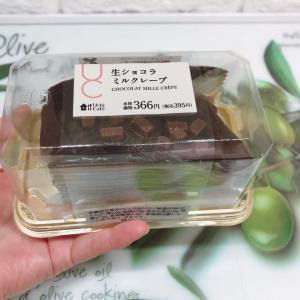 ローソンで1つ200円以下の癒しが販売されています!「生ショコラミルクレープ」実食です。