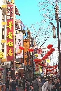 確定申告&春節を待つ中華街へ♪