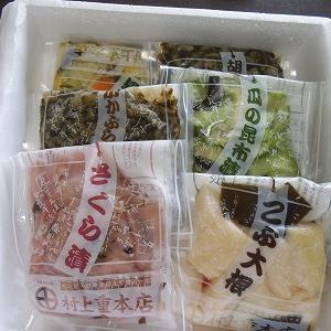 京都のお漬物が届いた&着物で大荷物を持参した友人♪