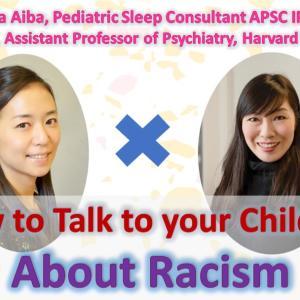 Harvard大学小児精神科医&助教授の内田舞医師との対談