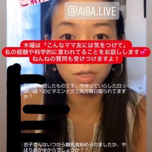 iHerbのお勧め商品紹介!