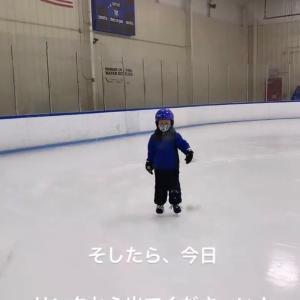 愛波家の子育て・見守る編