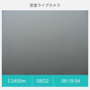 八郎坂 〜エピソード集〜