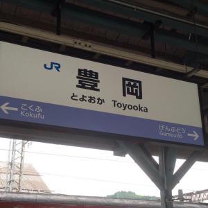 【ご報告】9月28日「起立性調節障害の子どもを支える人たちへ」@兵庫県豊岡市