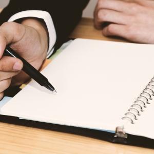 日記を書いて心を満たす