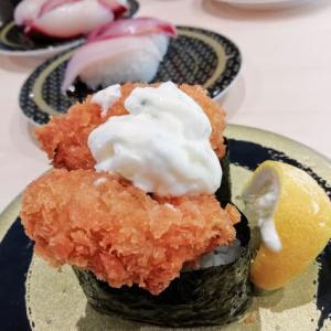 お墓参りの後の「はま寿司」と家呑み