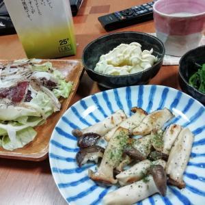 カツオのカルパッチョ、エリンギのソテー、菜の花のおひたし他