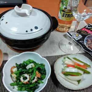 今日もひとり鍋、菜の花の中華和え、ストロングな白ワインなど