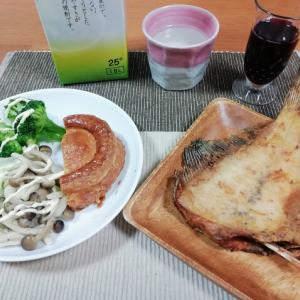 帰りました! 神戸牛のミートパイで家呑み