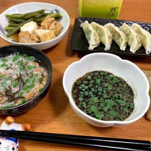 蒸し餃子、厚揚げとインゲンの煮物、もずく酢納豆