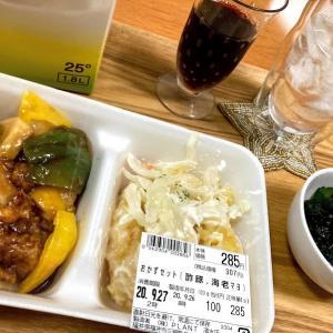 朝昼ごはんとお惣菜(酢豚・海老マヨ)