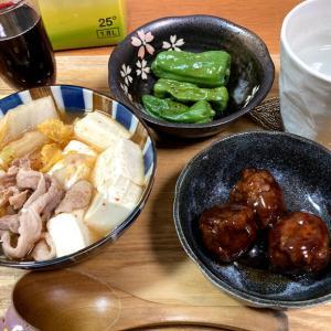 キムチ鍋、ファミマお母さん食堂「肉団子」、レンチン種ごとピーマン