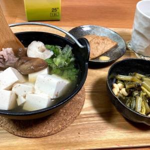 ダイソーのいろり鍋でレタスと豚肉の鍋、大根の葉っぱ煮ほか