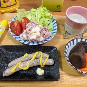 生バジルソーセージ、塩タンレモン入りポテサラ、干し椎茸と人参の煮物