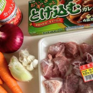 今日の朝昼晩、カレー、焼き鯖、鶏肉と野菜のトマト煮込みなど