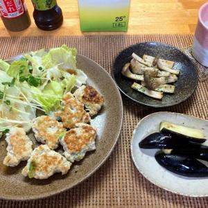 簡単!鶏ひき肉と豆腐のつくね、エリンギのソテー、ナス漬物