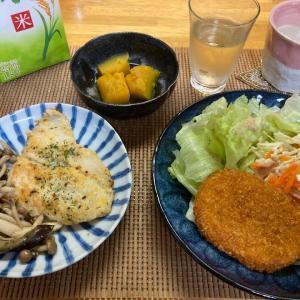白身魚の香草焼き、20円コロッケ、カボチャの煮付け