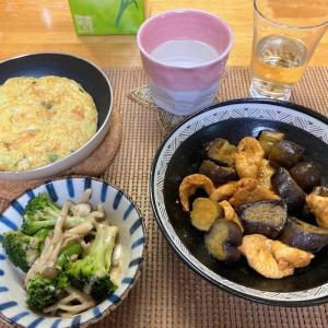 ナスとタンドリーチキン、長芋のふわふわ焼き、しめじとブロッコリー焼き